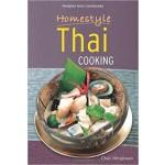 PE Mini Homestyle Thai Cooking