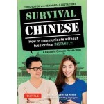 SURVIVAL CHINESE 2
