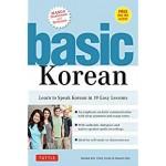 CT BASIC KOREAN