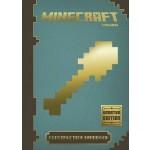 Minecraft Construction Handbook - Updated Edition