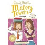 Malory Towers #12: Goodbye