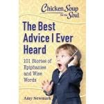 CS FOR THE SOUL: BEST ADVICE I EVER HEAR