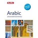 Berlitz Phrase Book & Dictionary Arabic