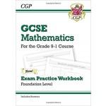 GCSE Grade 9-1 Foundation Level Exam Practice Workbook: Maths (Includes Answer)