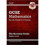 GCSE Grade 9-1 Higher Level Revision Guide: Maths(with Online Edition)