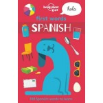 FIRST WORDS - SPANISH 1E