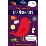 LP FIRST WORDS: MANDARIN