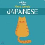 LP FW - BOARD BOOK - JAPANESE 1E