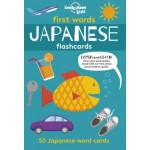 LP: FIRST WORDS JAPANESE FLASHCARD
