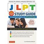 CT JLPT STUDY GUIDE