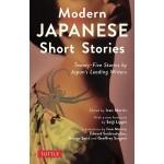 CT MODERN JAPANESE SHORT STORIES