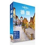 Lonely Planet:德国
