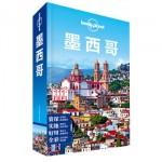 孤独星球Lonely Planet旅行指南系列:墨西哥(2015年全新版)