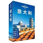 Lonely Planet:意大利