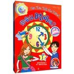 你会认时间吗?(套装共2册)(培养孩子有条理地规划时间,内赠贴纸,可反复擦写的表盘)