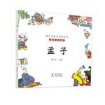 蔡志忠国学启蒙系列---孟子(彩色注音版)