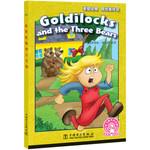 重塑经典 双语童话会:金发姑娘和三只熊(英汉对照)