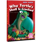 重塑经典 双语童话会:为什么乌龟壳上有裂纹(英汉对照)