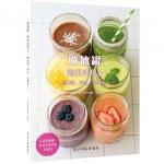 玻璃罐,蔬果变形记:思慕雪,沙拉,排毒水......