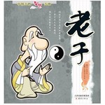 中国人的智慧大师系列——老子