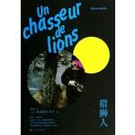 猎狮人 [Un Chasseui De Lions]