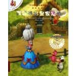 不一样的卡梅拉动漫绘本(2):我要逃出皇家农场 [3-6岁]