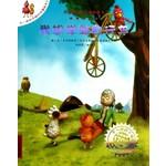 不一样的卡梅拉动漫绘本:我想学骑自行车 [3-6岁]