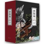 阴阳师典藏合集-5册(套装)