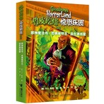 邪神魔法书·灵偶破坏王·逃生游戏屋