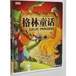 彩书坊-安徒生/格林童话/一千零一夜/经典童话/寓言