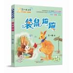 最小孩子童书-袋鼠蹦蹦