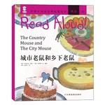 中英文双语经典故事绘本·责任.10·Read Aloud!:城市老鼠和乡下老鼠