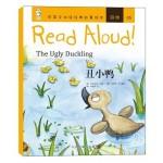 中英文双语经典故事绘本·自信·05.Read Aloud!:丑小鸭