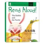 中英文双语经典故事绘本·坚持·06·Read Aloud!:龟兔赛跑