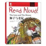 中英文双语经典故事绘本·互助·07.Read Aloud!:狮子与老鼠