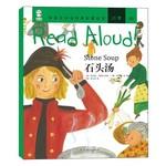 中英文双语经典故事绘本·分享·03.Read Aloud!:石头汤