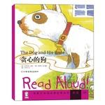 中英文双语经典故事绘本·知足·08·Read Aloud!:贪心的狗