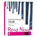 中英文双语经典故事绘本·机智·02·Read Aloud!:小红帽