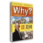 Why?近看世界:美国