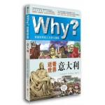 Why?近看世界:意大利