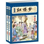 红楼梦插图本-2册(套装)