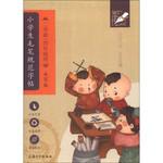 钟书金字:小学生毛笔规范字帖 (水写版)(2学段4年级用)