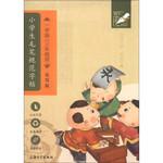 钟书金字:小学生毛笔规范字帖 (水写版)(1学段3年级用)