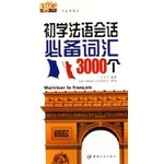 学法语高手:初学法语会话必备词汇3000个(附光盘)
