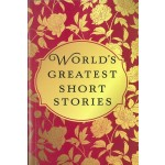 PE - WORLD'S GREATEST SHORT STORIES