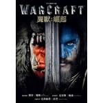 魔獸:崛起-官方電影小說