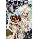 Dr.STONE 新石紀 04