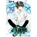 e'lDLIVE宇宙警探-10