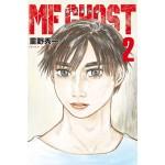 MF GHOST 燃油車鬥魂(02)