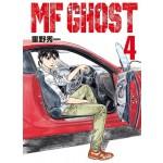 MF GHOST 燃油車鬥魂(04)